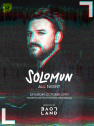 Solomun All Night x Loveland