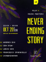 VLLA x Music Faktory - The Never Ending Story